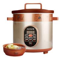 Joyoung/九阳 电炖锅紫砂锅内胆煲汤电砂锅JYZS-M3525