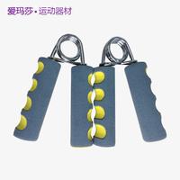 爱玛莎 A型握力器 运动健身 腕力臂力锻炼器 男女健身 【黄色】一对