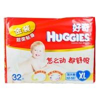 【天顺园店】好奇金装纸尿裤加大号32片32片(编码:153809)