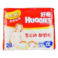 【天顺园店】好奇金装纸尿裤加加大号28片28片(编码:223311)