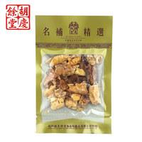 武商广场 胡庆余堂 哈蟆油 10克*1袋