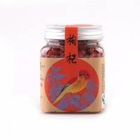 胡庆余堂  枸杞 110克*1瓶装
