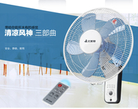 艾美特FW4035R壁扇挂壁式电风扇家用遥控墙壁挂式摇头静音特价