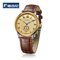罗西尼 商务休闲男士真皮带手表防水复古腕表男表石英表SR5569皮带