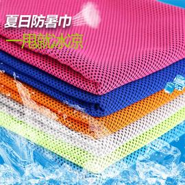 爱玛莎 降温神器 运动冷感毛巾 持续降温 健身凉爽消暑巾 正品包邮