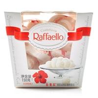 【红光】费列罗T15粒拉斐尔巧克力 150g/盒 (条码:8000500023976)