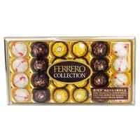 【红光】费列罗臻品巧克力糖果礼盒T24 259.2g/盒  (条码:8000500180723)