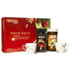 (新年)雀巢咖啡礼合(大号) 200+400g
