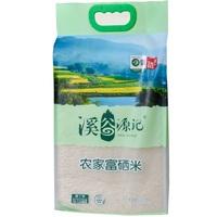 【超级生活馆】溪谷源记农家富硒米5kg(编码:592523)