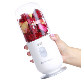 Joyoung/九阳 JYL-C902D便携式榨汁机家用迷你充电式果汁机榨汁杯