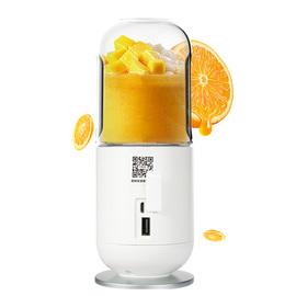 Joyoung/九陽 JYL-C902D便攜式榨汁機家用迷你充電式果汁機榨汁杯