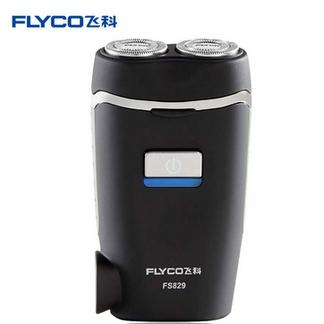 飞科(FLYCO) 剃须刀 FS829 充电式 双刀头