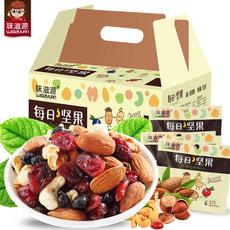 味滋源每日堅果25gx30包混合堅果仁小吃組合干果零食大禮包