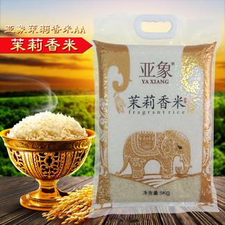 亚象茉莉香米AA5kg茉莉香米 原生态 绿色健康大米