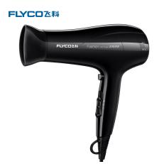飞科(FLYCO) 电吹风机家用FH6231吹风筒大功率