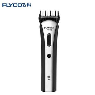 飞科 电动理发器 FC5805 充插两用 儿童成人理发剪