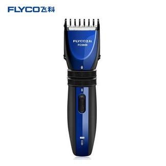 飞科(FLYCO) 电动理发器 FC5809 充插两用 儿童婴儿理发器 成人电推剪