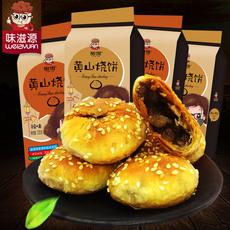 味滋源安徽特产黄山烧饼4袋40个梅干菜扣肉金华酥饼糕点心零食品