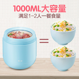 物生物微烹寶 燜燒杯罐悶燒壺保溫提桶便攜飯盒便當盒保溫桶湯桶