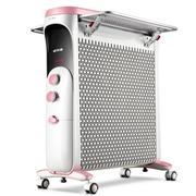 先锋取暖器 家用油汀电暖气片CY77MM-12(DS1772)母婴儿童电暖器 室内加热器
