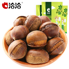 洽洽开口板栗120g*3袋恰恰休闲零食坚果特产熟制带壳开口板栗