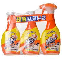 【天顺园店】威猛先生重油污(柠檬)三瓶装500g*3(编码:583229)