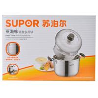 【超级生活馆】苏泊尔蒸滋味蒸煮多用锅22CM(编码:463944)