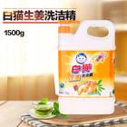 (新年)白猫生姜洗洁精 1500g