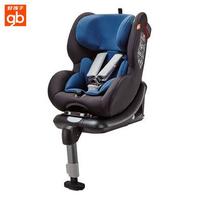 gb好孩子高速安全座椅宝宝汽车座儿童汽车用安全座椅3C认证CS769