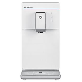 安吉尔(Angel)Y2516TKD-K-G台式家用办公冷热双温制冷管线机 Y2516TKD-K-G