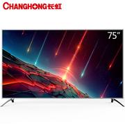 长虹(CHANGHONG)75Q5N 75英寸HDR智能液晶平板电视