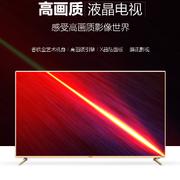 Sanyo/三洋 43CE1270D1 43吋全高清智能液晶内置WiFi平板液晶电视