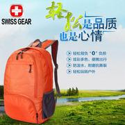 SWISSGEAR 双肩折叠背包户外轻便可折叠多功能皮肤包SA-7318