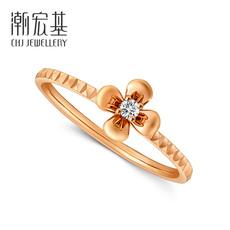 潮宏基珠宝 迷笛-幸福花 红18K金钻石女戒戒指