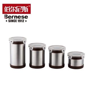 伯尔尼斯 不锈钢密封罐4件套BENS-03