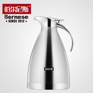 美国伯尔尼斯不锈钢保温壶 家用真空保温瓶暖壶开水瓶热水瓶大容量保温水壶 2.1L 欧洛森咖啡壶2.1L BENS-275