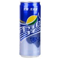 【超级生活馆】可口可乐雪碧零卡330ml(编码:594727)
