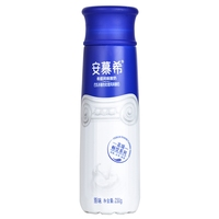 【超级生活馆】伊利安慕希高端畅饮型希腊风味酸奶230g(10瓶为一盒)(编码:592099)