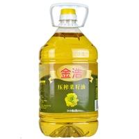 【超级生活馆】金浩压榨菜籽油5L(编码:564070)