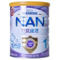 【超级生活馆】雀巢超级能恩婴儿配方奶粉1段800g(编码:588970)