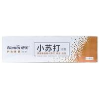 【超级生活馆】纳美小苏打护齿健龈牙膏160g(编码:580946)