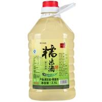 【天顺园店】米之世家糯米汁2.5L(编码:563349)