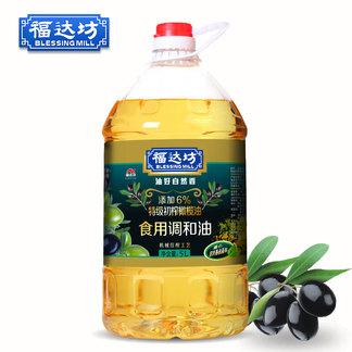 【西班牙原产橄榄油】福达坊 压榨橄榄食用调和油 5L 非转基因
