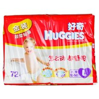 【天顺园店】好奇金装纸尿裤大号72片72片(编码:466360)