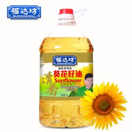 福達坊 清香葵花籽油 5L 低油煙 高純凈 營養豐富 易吸收
