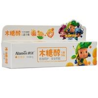 【天顺园店】纳美小木糖醇儿童牙膏甜橙味40g(编码:580960)
