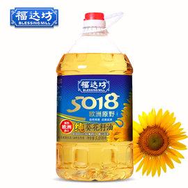 福達坊自然原野系列5018純葵花籽油 原料100%歐洲進口
