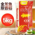 (新年)金龙鱼原香稻 5kg