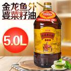 (新年)金龙鱼外婆乡小榨菜籽油 5L
