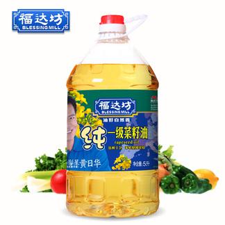 【非转基因】福达坊 一级菜籽油 5L 机械压榨工艺 吸收率高